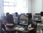 学办公、学设计、学维修,就找延安瑞鑫电脑培训中心