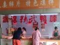 高压锅做法五香口味秘制熟食烤鸭教学