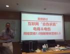 广州在职EMBA总裁培训班怎么样