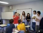 好望角国际英语 专业提供英语口语全程解决方案