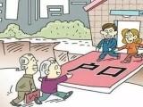 惠州买房入户政策,购房入户条件是什么