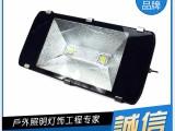 陕西咸阳LED泛光灯户外亮化选灵创照明质优价廉优质供应商厂家