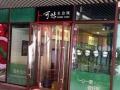西红门一手商铺 6.5米层高18米双展示面 现房反
