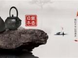 2020北京翰海拍卖行征集部门总负责人的电话是多少