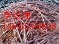 高价回收废工程电缆价格