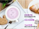 麦伦食品-国内专业优质的速溶饮料生产企业(零压了.悠生活)