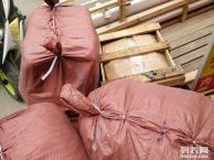 武昌行李托运 大小包裹 家具家电及摩托车等物品 提供上门服务