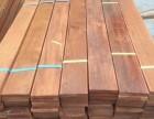 海南柳桉木户外木地板红柳桉木黄柳桉木定制加工