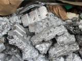 布吉锌合金回收锌渣回收我们专业我们高价