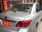 比亚迪 L3 2012款 1.5 手动 尊贵型想买卖车 找广 民