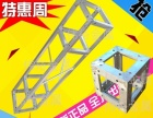 南通婚庆铝合金灯光架搭建 舞台桁架搭建承接