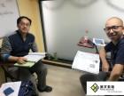 昆明英语培训机构珮文教育