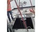 乌鲁木齐沙依巴克专业移动厕所清理疏通