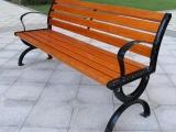 公園長椅 防腐木坐凳 戶外休閑椅 小區坐凳 廠家直銷
