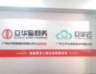 东莞办一般纳税人营业执照需要什么资料