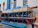 清大环保设备厂家直销除尘器,催化燃烧,光氧活性炭,等
