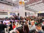 2017年中国义乌美容化妆品 日化产品及包装展-义乌美博会