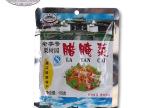 云南特产腾冲特色栗树园腊腌菜辣腌菜175