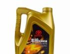 批发 汽车机油 润滑油 各大品牌机油 支持淘宝交易