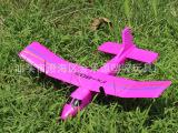 新款单翼小型滑翔机 EPP固定翼2.4G遥控飞机 儿童室外玩具