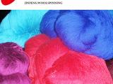 产品供应 丝光毛腈混纺纱线 优质防缩抗起球丝光毛腈纱