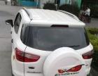 福特翼搏2013款 翼搏 1.5 手动 风尚型 车况精品 价格优