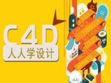 彭州廣告設計培訓,PS平面設計培訓班學校