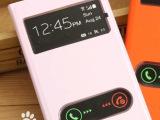 原装三星note2手机皮套GT-n7100保护外壳智能开屏 71