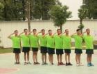 深圳特训学校哪家比较好
