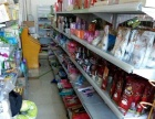 丰县营业中超市整体转让