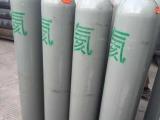 北京西城區高純氦氣配送