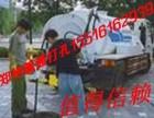 桐柏路嵩山路大学路京广路疏通维修下水道管道打孔打捞手机项链
