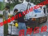 鄭州清理化糞池抽污疏通管道電話