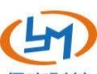 企业网站维护,信息管理,商城网站维护代运营