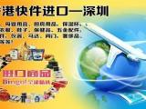进口货物清关,海外-香港-大陆,快递空运,港车快件包税清关