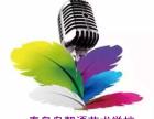 秦皇岛靓语播音主持学校阶段课程介绍