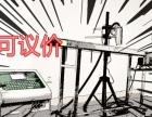 月饼喷码机租赁代加工 二手喷码机7700元送墨水