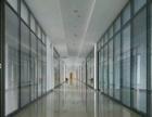 双层百叶隔断、办公隔断、玻璃隔断、就选贵阳银科隔墙