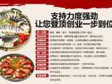 香格里鍋燜鍋