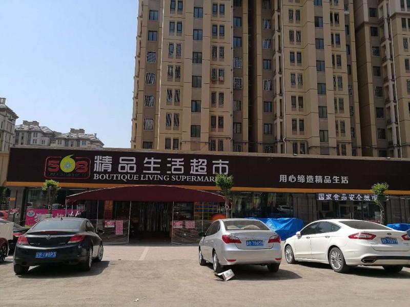 600平米生活超市蔬菜水果摊位出租