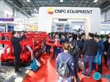 2022年中国国际石油石油技术装备展览 北京振威展览公司