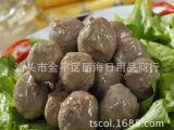 美味特色舌尖上的中国潮汕小吃汕头特产食品手打牛肉丸火锅料批发