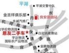 东风天龙-长期收购二手货车 中介重酬