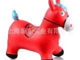 上海磐东实业  充气动物玩具  彩绘跳跳马