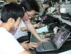 电脑维修零基础班 支持免费试学 维修企业培训 毕业即可就业