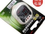 正品公牛插座 电源极性检测插头 电源检测仪器电工工具 GNJ-0