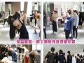 福建省爵士舞专业培训【葆姿舞蹈】零基础职业集训