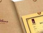 嘉定印刷票据表格、折页、画册、名片、不干胶