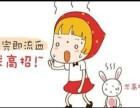 上大号屁股流血是怎么回事呢?广州东大医院专家告诉你!