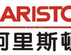 杭州ARISTON冰箱(各中心~ 400售后服务热线是多少电